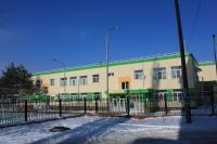 Детский сад №65 по улице Степной