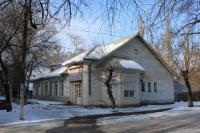 Улица Молодежная, 61