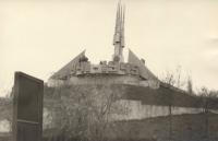 Курган Славы в центральном парке