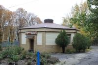 Шахматный клуб в Александровском парке