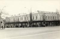 Улица Московская, 2