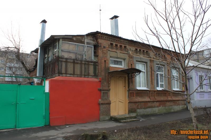 Улица Народная, 13