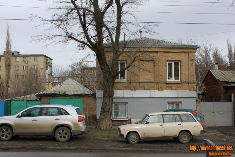 Улица Народная, 20