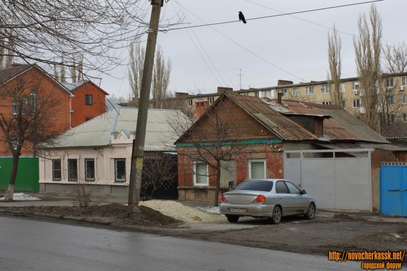 Улица Народная, 22, 26