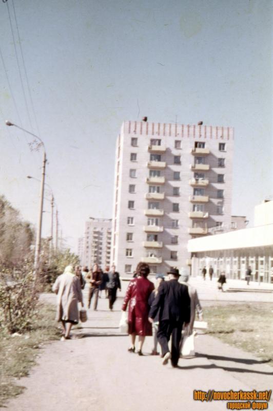 Проспект Баклановский. Начало Черёмушек