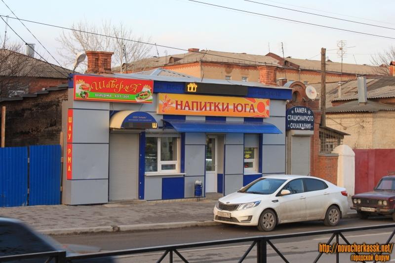 Проспект Баклановский, 56