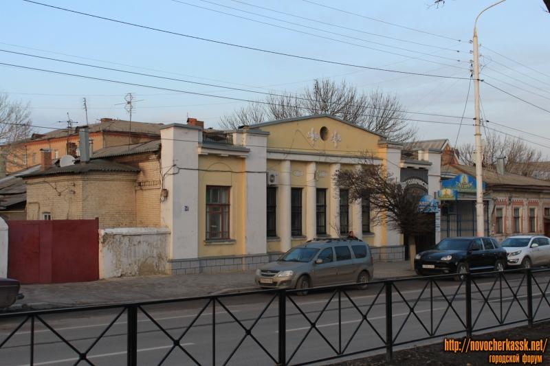 Проспект Баклановский, 54