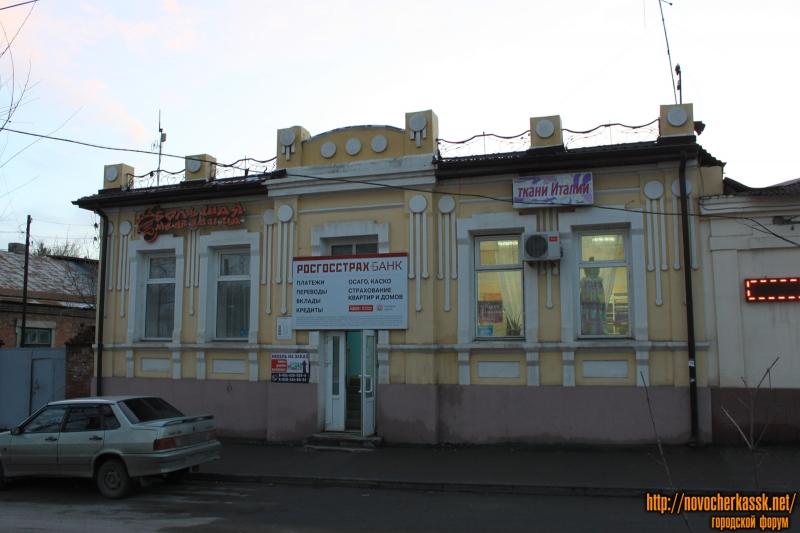 Улица Пушкинская, 127