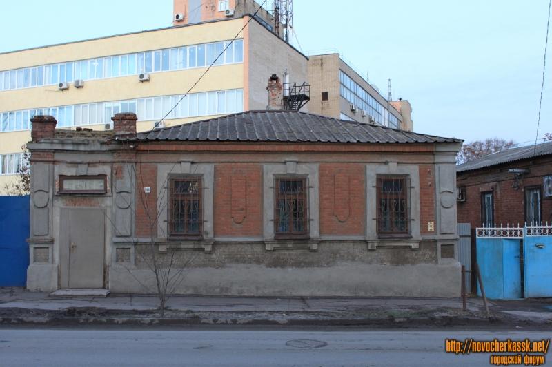 Улица Пушкинская, 116
