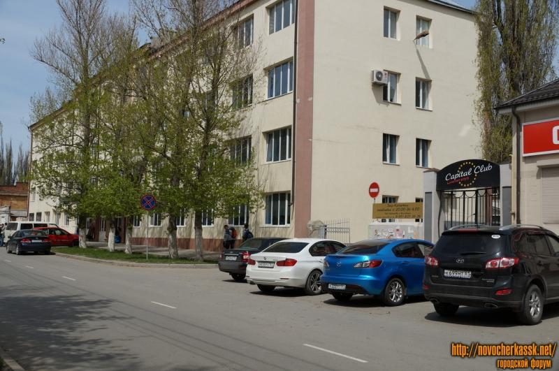 Проспект Ермака, 104. Здание налоговой. Апрель 2013