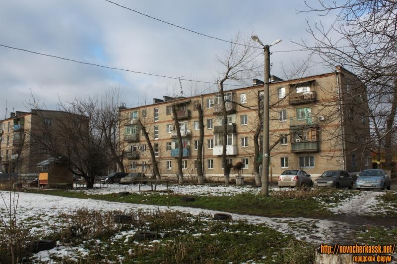 Улица Буденновская, 179