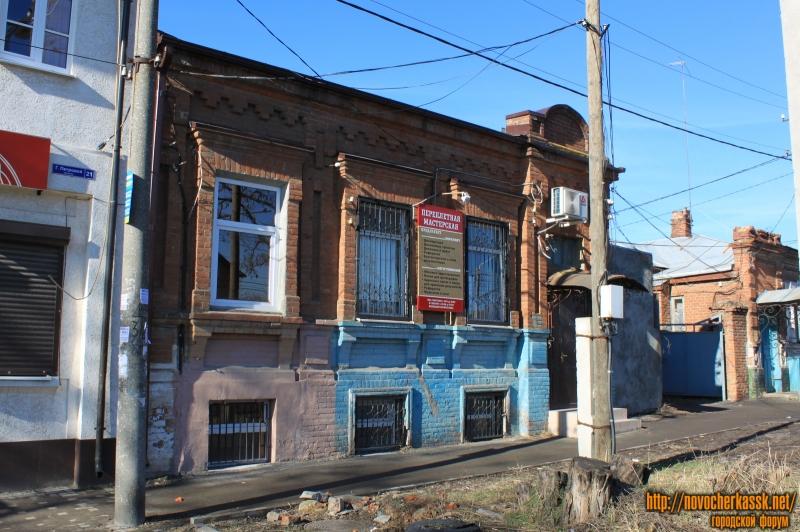 Переулок Галины Петровой, 23