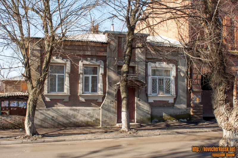 Улица Пушкинская, 113