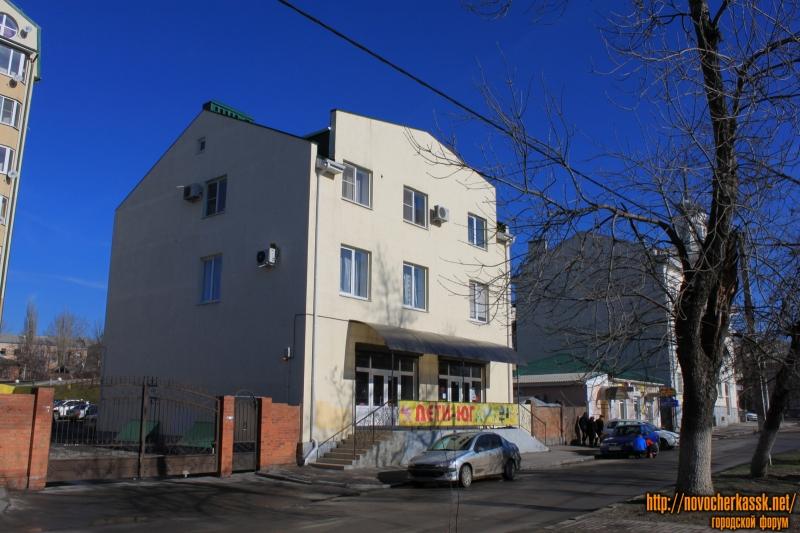 Переулок Кривопустенко, 4А