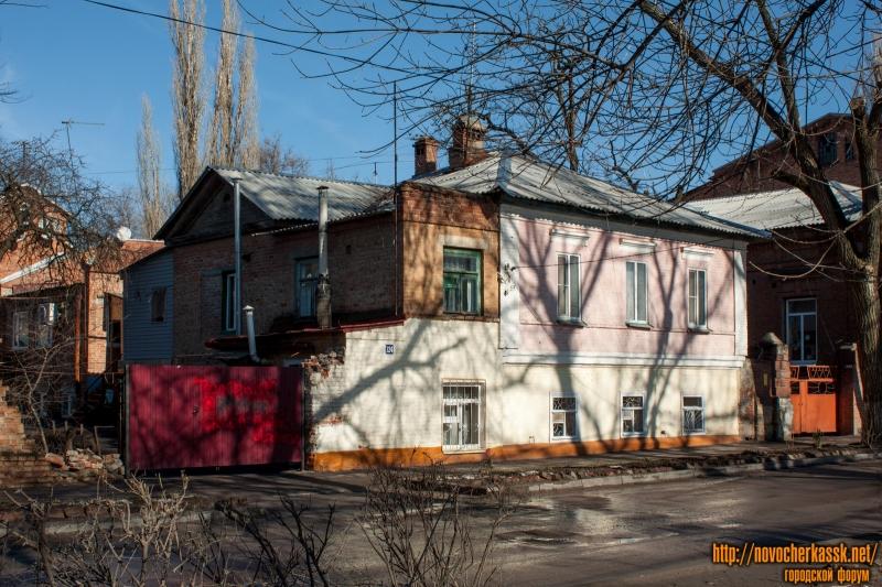 Улица Просвещения, 124