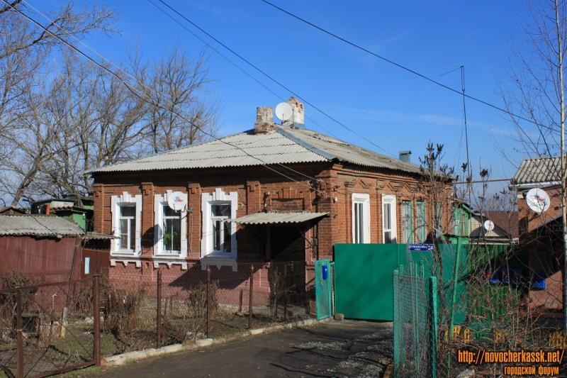 Улица Шумакова, 24