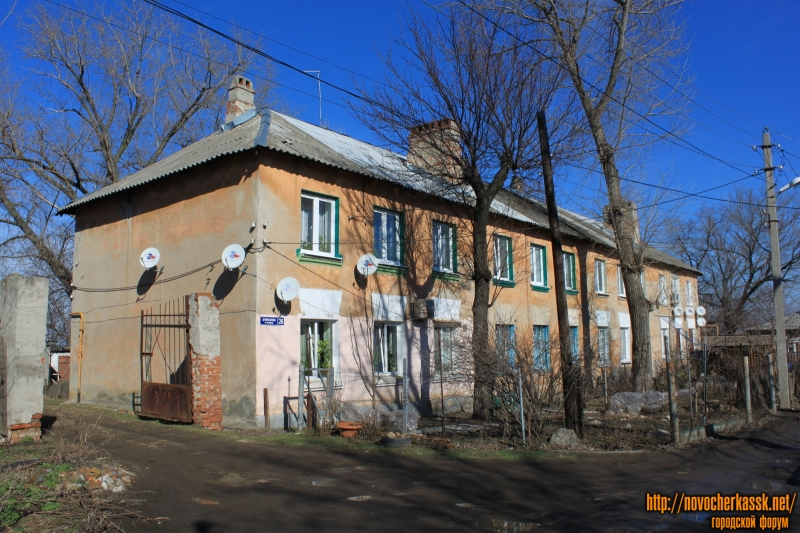 Улица Шумакова, 26