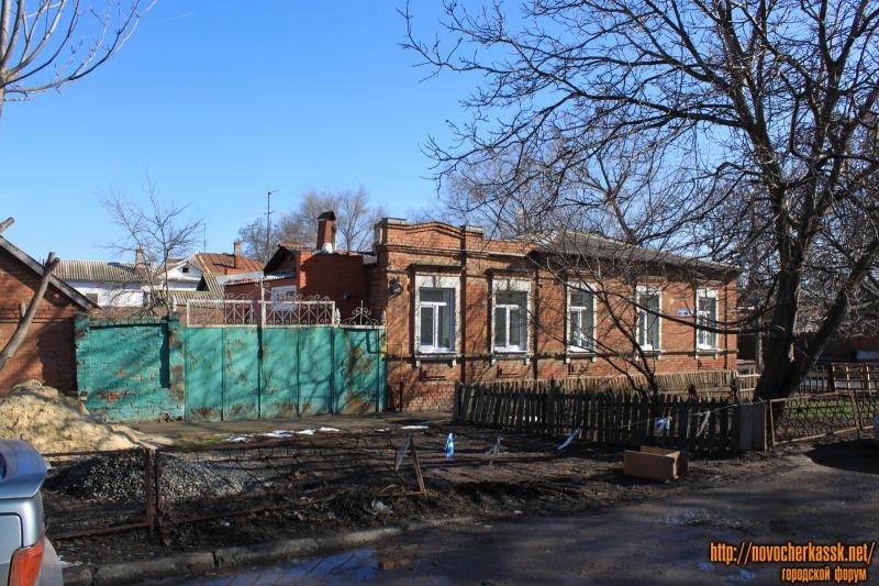 Улица Шумакова, 14