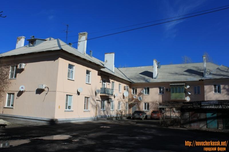 Улица Школьная, 1