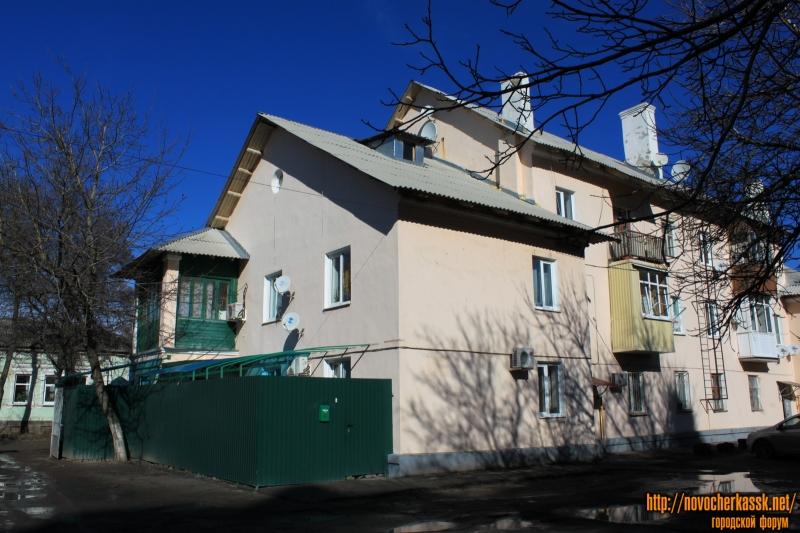 Улица Школьная, 3