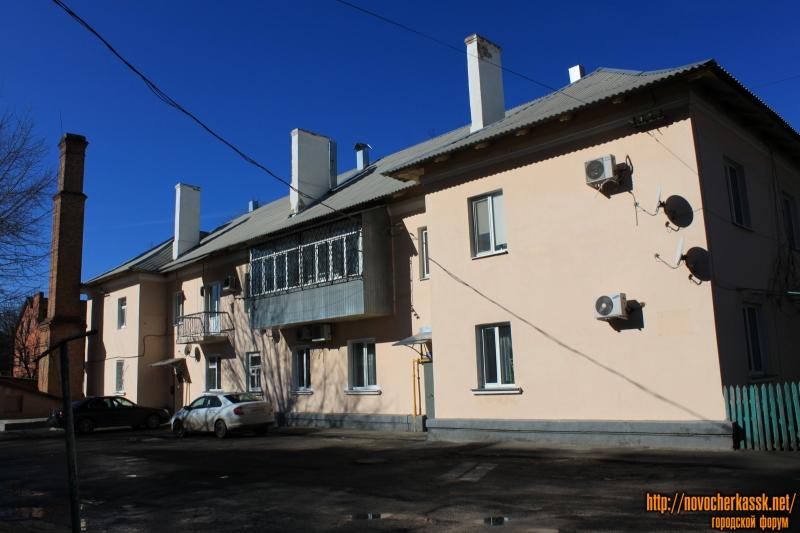 Улица Школьная, 5