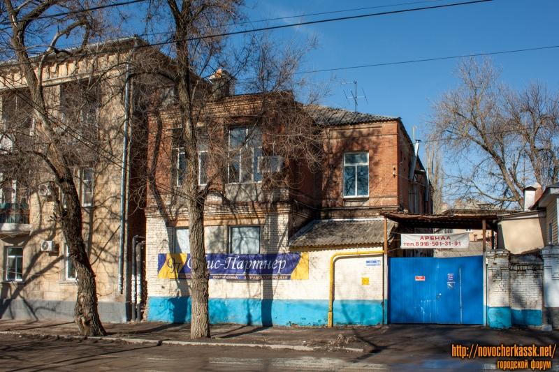 Улица Дубовского, 2Б