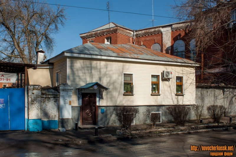 Улица Дубовского, 2А