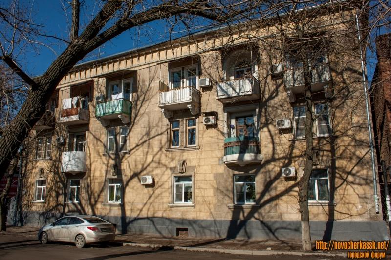 Улиц Дубовского, 4