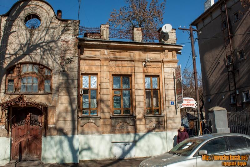 Улица Дубовского, 6