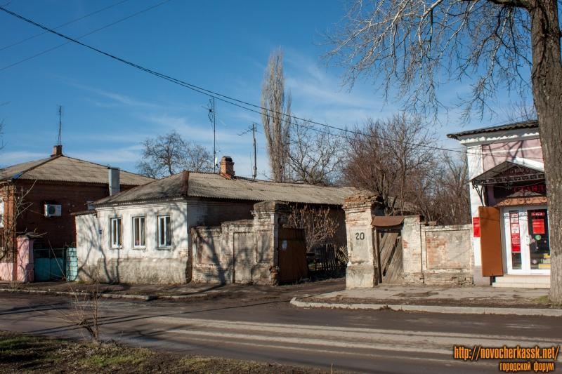 Улица Дубовского, 20 и 24