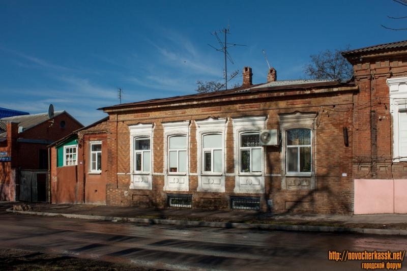 Улица Дубовского, 26