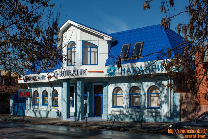 Улица Дубовского, 28