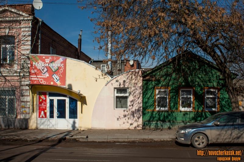 Улица Дубовского, 30