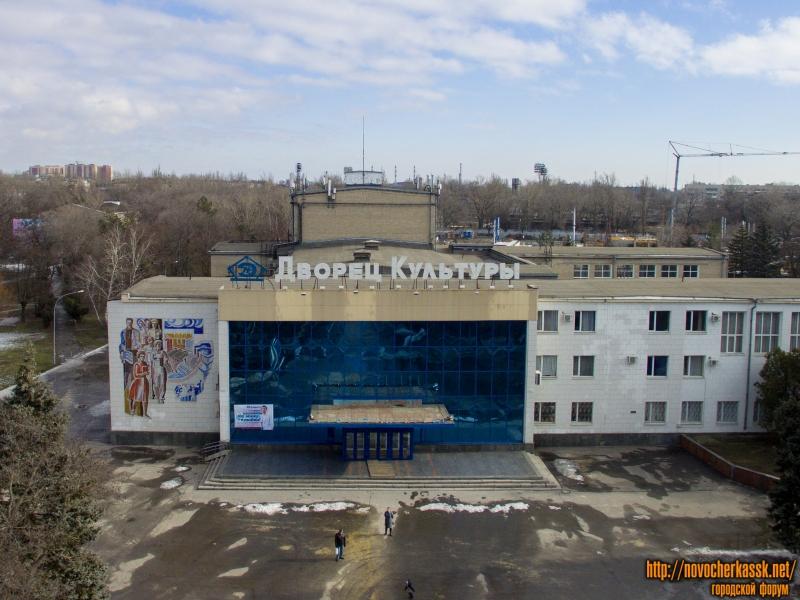 Дворец Культуры электровозостроителей (НЭВЗ)