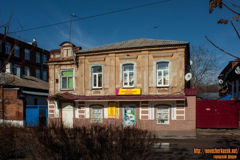 Улица Дубовского, 36