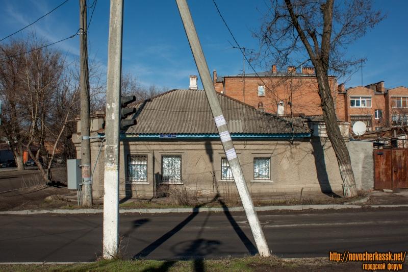 Улица Дубовского, 56