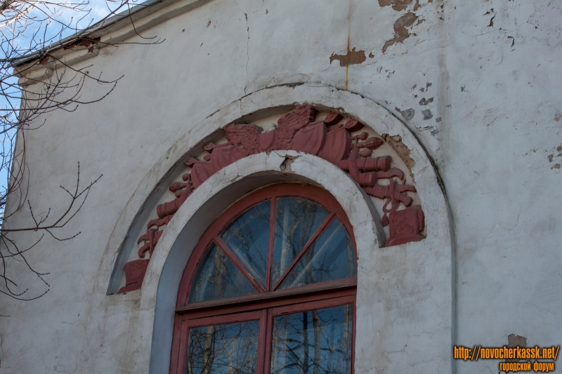 Улица Троицкая, 37/153