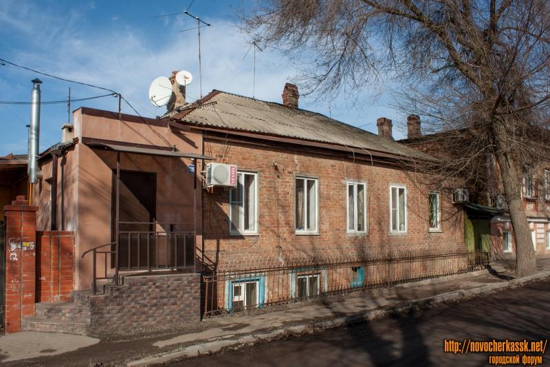 Улица Комитетская, 128