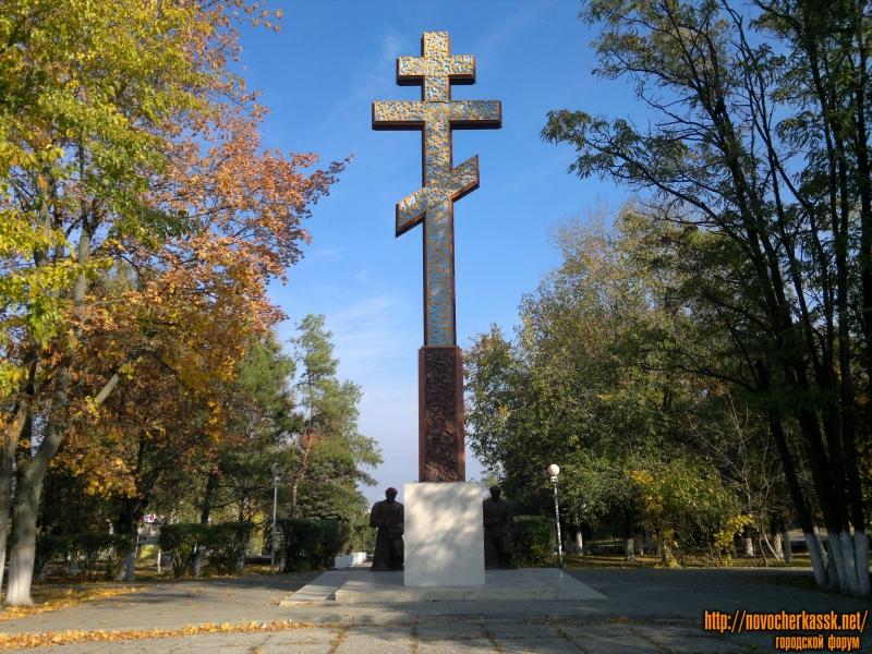 Поклонный крест на Троицкой площади