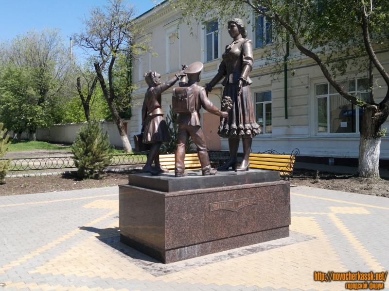 Памятник «Учительница первая моя»