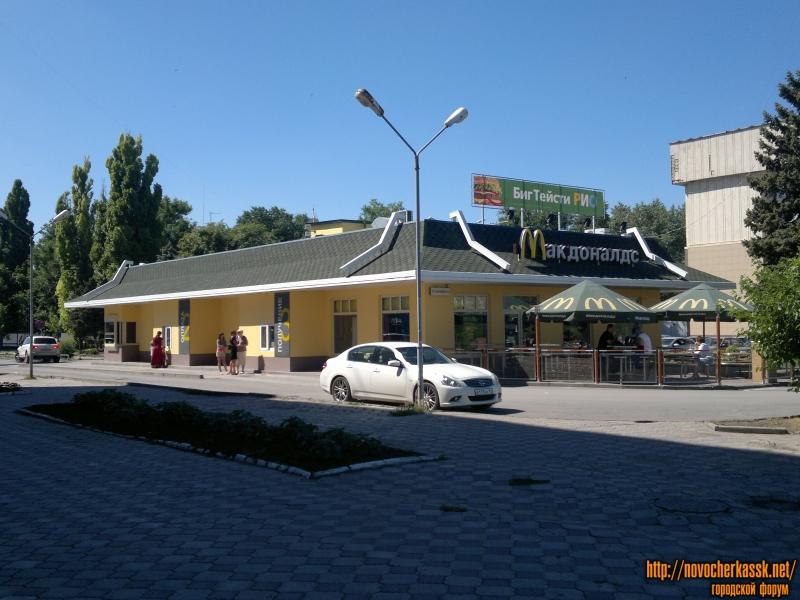Ресторан «Макдоналдс»