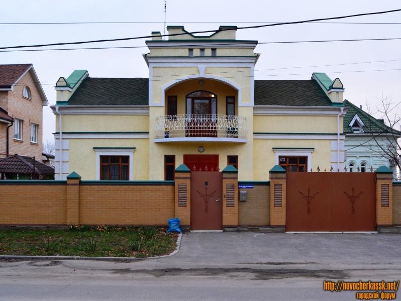 Дом по ул. Александровской 119 а