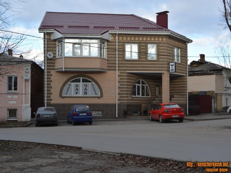 Левски, 20