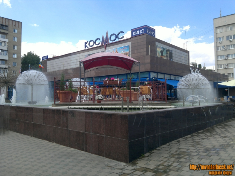 Световой фонтан кинотеатра «Космос»
