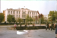Городской дом культуры и площадь перед универмагом