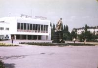 Памятник Ленину и ДК на Донском