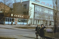 Проспект Ермака и улица Школьная