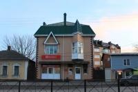 Проспект Баклановский, 37. Магазин «Шахтинская плитка»