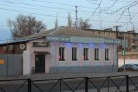 Проспект Баклановский, 30. Кафе-бар «Джорджио»