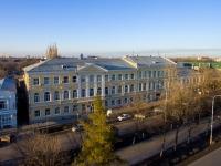 Здание строительного техникума на проспекте Платовском